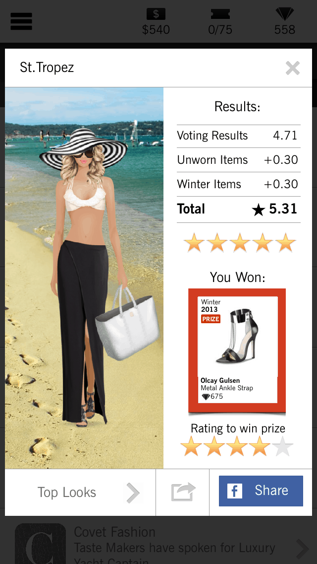 covet fashion contest reward